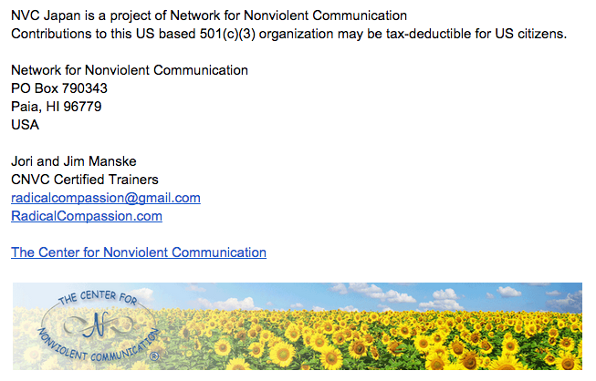 NVCという語の使用