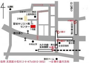 富坂1号館